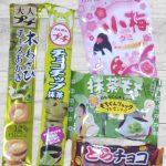 Candy Japan Box