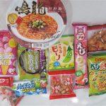, My Japan Box Food Review May 2018
