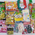 Japan Fun Box